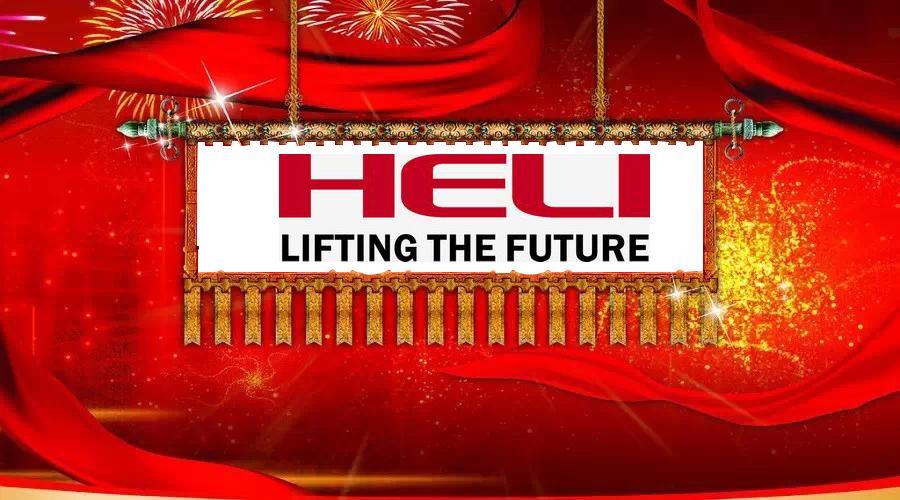 XE NÂNG HELI - ANHUI HELI FORKLIFT
