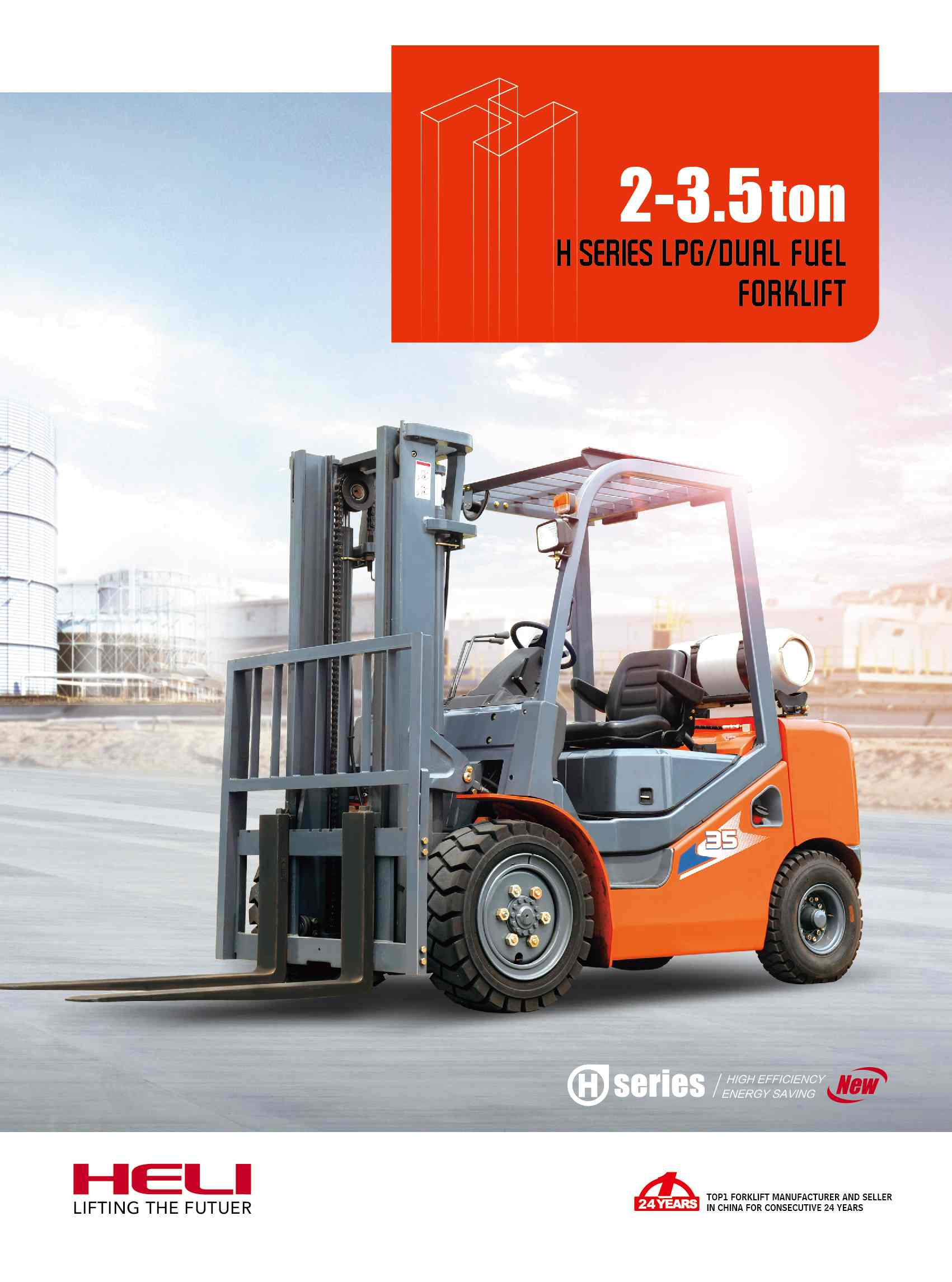 Xe nâng Heli Gas/LPG 2-3,5 tấn