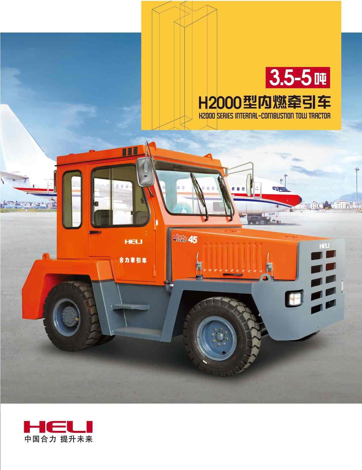 Xe đầu kéo Heli 3,5-5 tấn